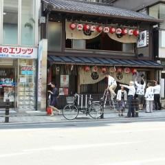 いよいよ祇園祭!!